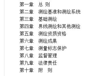 中华人民共和国新万博体育mantbex法