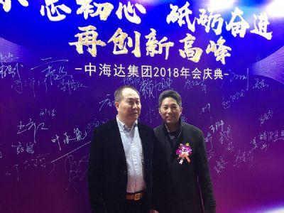 广州市中海达新万博体育mantbex仪器有限公司