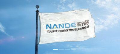 北京南得空间信息技术有限公司