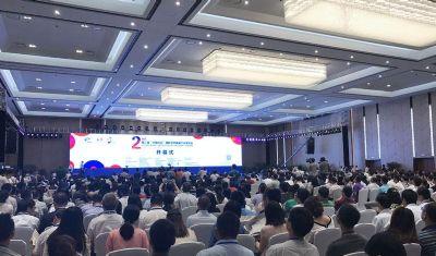 北京博新精仪科技发展有限公司