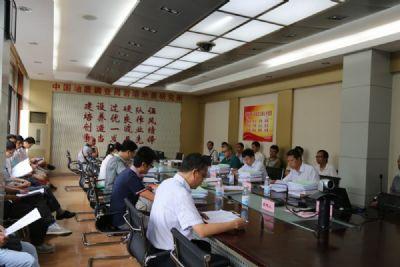 云南地质工程勘察设计研究院